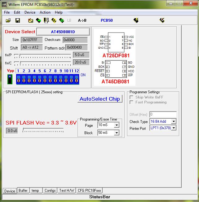 Программное обеспечение 098D12